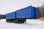 Автопоезд-зерновоз Тонар-95411